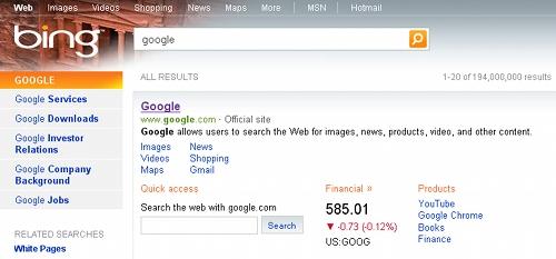 Bing-Google