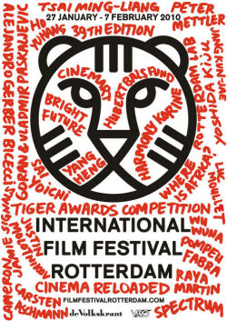 The International Film Festival Rotterdam