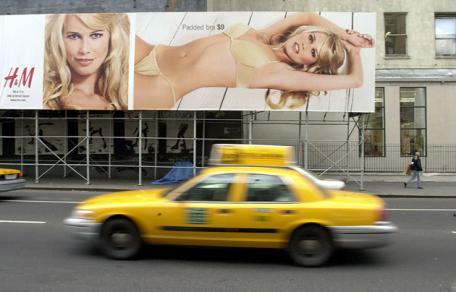 H&M Claudia Schiffer