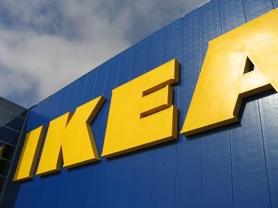 Ikea автоцентр мск