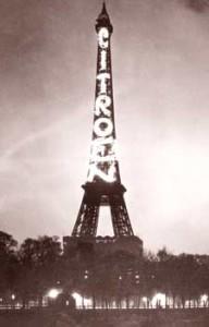 Ciroen Ейфелева башня