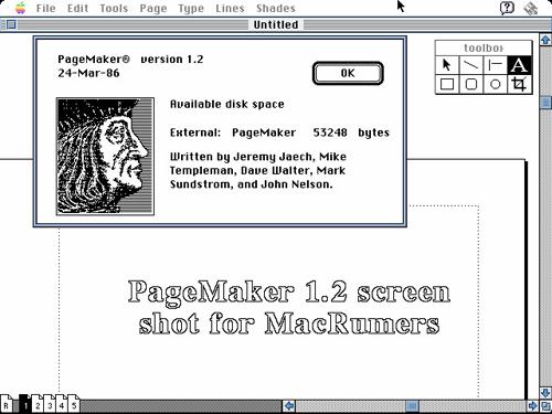 Из меню, находящегося вверху рабочего окна pagemaker (об устройстве окна будет рассказано ниже) выбираем пункт файл