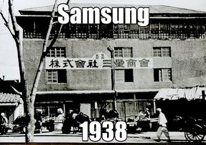 Samsung1938