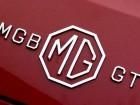 Хромированное великолепие автомобильных логотипов [Фото]