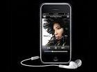 Обнаружен первый червячок для iPhone