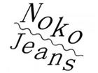 В Швеции запретили продавать северокорейские джинсы