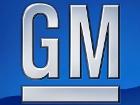 General Motors ведет переговоры о продаже Saab?