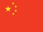 Китай стал ведущим потребителем автомобилей в мире