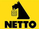 Asda поглощает Netto