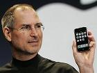Вот и четвертое поколение iPhone