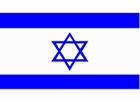 Вы все еще пользуетесь Facebook по субботам? Тогда израильские военные идут к вам!