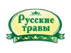 Русские травы