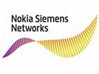 Nokia Siemens Networks будут спасать