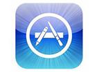 App Store в подарок