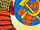 Герб СССР не станет торговой маркой