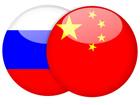 Россия и Китай вместе займутся самолетами