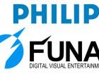 Philips Lifestyle Entertainment отойдёт к Funai