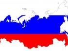 Российские бренды, популярные за рубежом