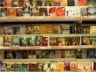 Скрытая реклама в литературе