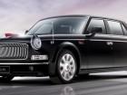 Китайский автопроизводитель FAW выходит на рынок представительских авто