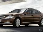 Новый бренд от Mercedes-Benz