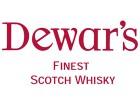 Виски Dewar's. Талантливая стратегия