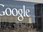 Google меняет название