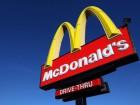 10 самых необычных ресторанов McDonald`s по всему миру
