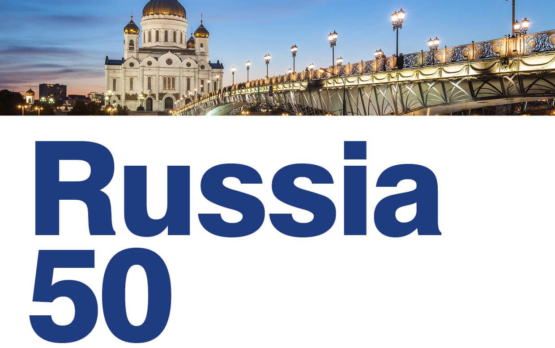 50 самых дорогих российских брендов