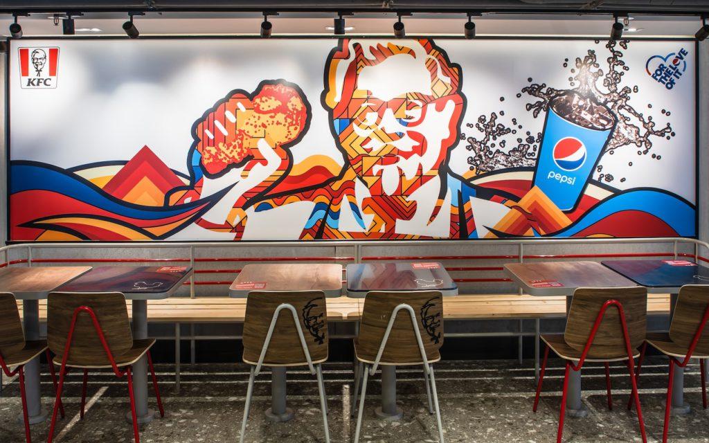 KFC-Concept-Store