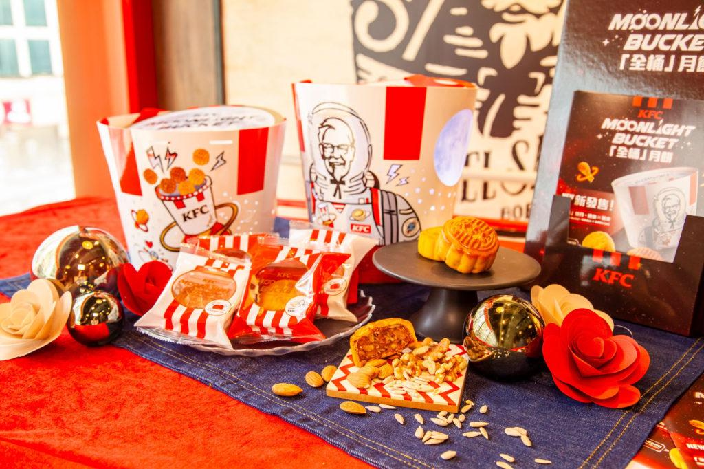 KFC_Hong-Kong