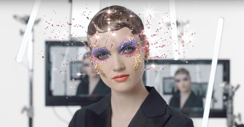 Драгоценные камни и анимация в Instagram-фильтре от Dior Makeup