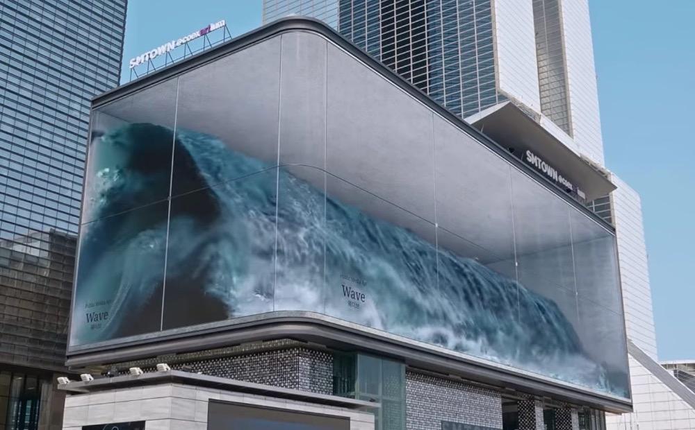 Самая большая в мире виртуальная волна бушует теперь в Сеуле