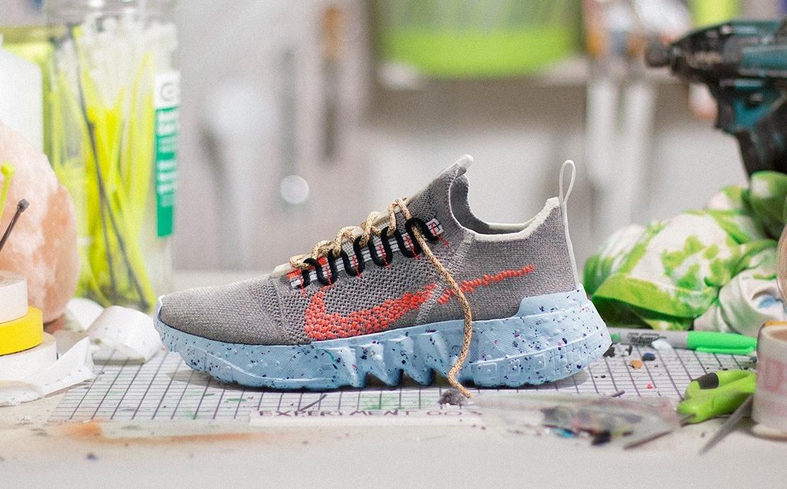 Самые экологичные кроссовки Nike Space Hippie появились в продаже