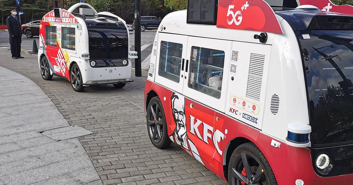 Беспилотные фургончики KFC